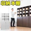 本棚 幅90cm オープン 扉 ユニット 扉付き本棚 ブラウン ホワイト 木製 シンプル シェルフ9018 高さ180cm 木製 2ドア …