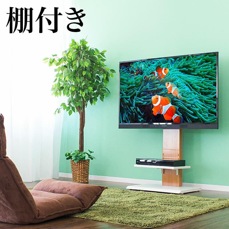 テレビ台 壁寄せ 壁面 ロータイプ 背面収納付 壁よせTVスタンド ロー テレビラック 西海岸 rvpr