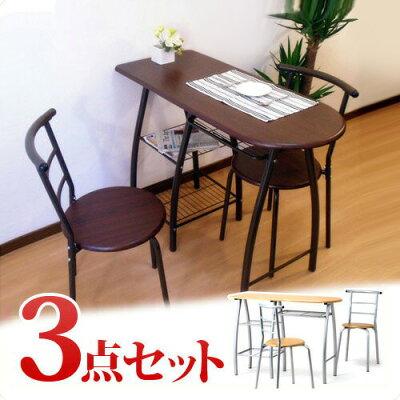 ダイニングテーブルセットDTS110スリムダイニングテーブルオフィスキッチン簡易テーブル3点セットバーチェアーカウンターチェアーカウンター椅子バースタンドチェアモダンシック木製塩系インテリア送料無料AWL新生活
