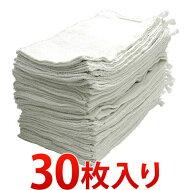 引っ掛けヒモ付白ぞうきん合計40枚セット【BYT100106】タオル雑巾ダスター業務用業務販売