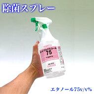 メイプルラビングエタノール製剤食品添加物除菌用アルコール、食品にかかっても安全、食品用。惣菜、食器、調理器具の除菌(業務用、