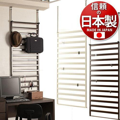 壁 収納 つっぱり 日本製 家具に設置できるパーテーション60cm幅 棚なしタイプ 【ブラウン/クリーム】 店舗用オフィス用 薄型 パーティション 衝立 ついたて 国内生産 【送料無料】薄型北欧家具通販人気【送料込み】 新生活