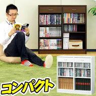 本棚幅90cm高さ90cmコミックマンガビデオ文庫収納白ホワイトシェルフ【SB92013】