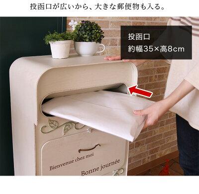 郵便ポストOliveフレンチカントリー調デザインポスト郵便受けエレガントな雰囲気おしゃれな玄関になります