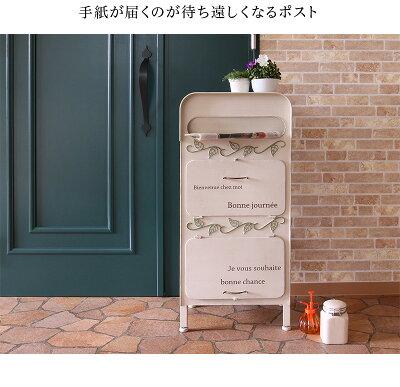 郵便ポストOliveデザインポスト物入れもついているのでガーデニング小物の収納に便利です