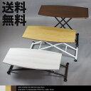 テーブル 送料無料 昇降テーブル HD-1050 ブラウン ナチュラル ホワイト 幅100 奥行50 センターテーブル ガス圧 昇降式 木製 昇降 リフティング...