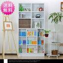 本棚 スライド書棚 シングル OP-180 幅90 高さ180 本収納 スライド コミック 大容量 ホワイト 白 ダークブラウン ラック スライド本棚 子供 書...
