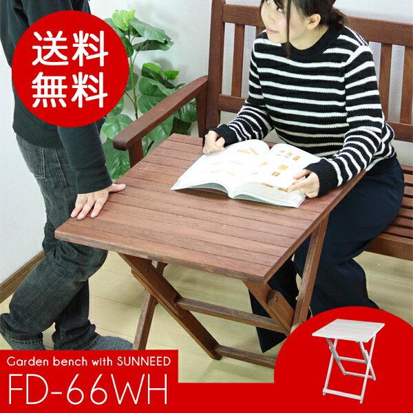 ガーデン テーブル 庭 送料無料 FD-66ガーデンテーブル 折りたたみ 幅60 奥行60 高さ74 アンティークホワイト ナチュラル ガーデニング 正方形 天然木 木製 折りたたみ メランティ 庭園 テラス OJ-L1