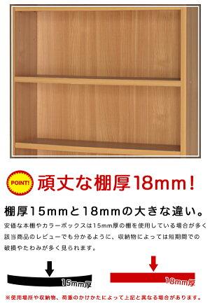 本棚|薄型|スリム|大容量|幅60|オシャレ|sale|コミック収納