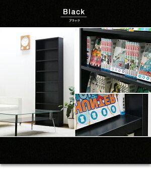 本棚文庫本棚薄型スリム奥行17/22大容量コミック漫画本文庫本収納オシャレ文庫用ラック文庫本収納高さ180180幅6060棚木製おしゃれ整理漫画書棚書架子供部屋片付け書庫ナチュラル白ホワイト黒ブラックSN-HF-1860AW-S1