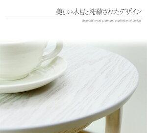 【マラソン限定クーポン配布中!】サイドテーブル高さ52木製アンティーク丸いミニテーブルカフェ風丸テーブルおしゃれ猫足丸ミニテーブルコンパクトナイトテーブルロココ調猫脚ソファ小さい可愛い北欧ホワイト白木目【送料無料】SN-TS-52VH-S3