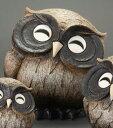 置物 送料無料 ほほえみふくろう茶(9号) 554-05 匠の技 信楽焼き 梟 陶製 焼き物 ペット 信楽焼 ふくろう 縁起 陶器 …