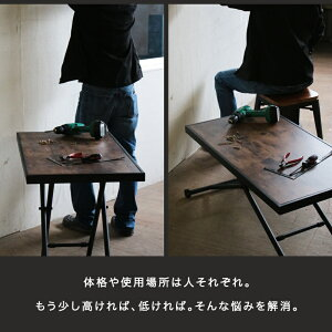 【期間限定!選べるクーポン配布中】昇降テーブルブラン完成品昇降式テーブル高さ調節折りたたみ高さ11〜71cm幅110奥行55インダストリアルリフティングテーブルおしゃれ木製リビングダイニング黒ブラックブルックリンスタイル一人暮らしVH-L1