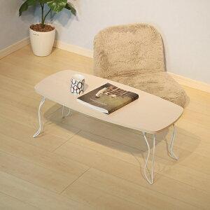 【新生活応援SALE!】ローテーブル折りたたみテーブルLee幅80猫脚一人暮らし座卓おしゃれ猫足かわいいミニテーブル軽量折り畳み収納ミニセンターテーブル一人用木製天板北欧アンティークホワイト白木目ブラウン送料無料VH-S4
