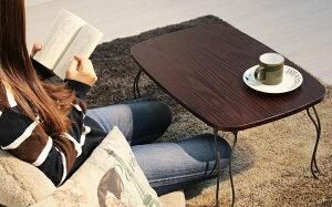 【期間限定!選べるクーポン配布中】テーブルオークミニテーブル幅60折りたたみセンターテーブルかわいいミニテーブル木製脚折り畳み収納ローテーブル一人用猫脚猫足インテリア子供一人暮らしおしゃれ北欧ナチュラルブラウン送料無料VH-S4