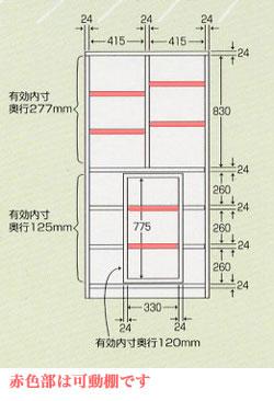 本棚スライド書棚大容量幅90頑丈24mm厚棚板高さ180スリムシングルスライドコミック文庫A4漫画オープンラックオシャレスライド本棚子供部屋書棚薄型本収納おしゃれシェルフホワイトSN-OP-180AW-L1
