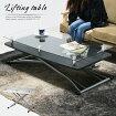 テーブル|昇降式|ガラス|高さ調節|ガラステーブル
