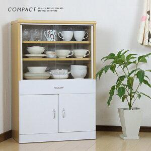 食器棚|スリム|幅60|奥行30cm|引き戸|90cm|おしゃれ|ホワイト|白|ナチュラル|ブラウン|整理|一人暮らし|小さい|戸棚|キッチン|収納|ミニ|ガラス|コンパクト|ロータイプ|ミニタイプ|木製