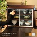 【期間限定!選べるクーポン配布中】食器棚 上置き食器棚 幅60cm 奥行30cm 高さ45cm 一人暮らし コンパクト ガラス 引…