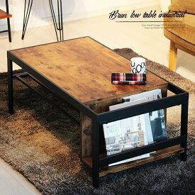 センターテーブル ブラン テーブル インダストリアル おしゃれ 木製 ローテーブル リビング ダイニング アイアン 男前 黒 ブラック ブルックリンスタイル ヴィンテージ風 一人暮らし VH-S1