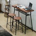 カウンターテーブル 収納 テーブル 棚 棚付き 木製 棚 SN-CD-96 幅96cm 奥行38cm 高さ88cm 対面 ハイ ハイテーブル スリム カウンターデスク カウンター おしゃれ ダイニング