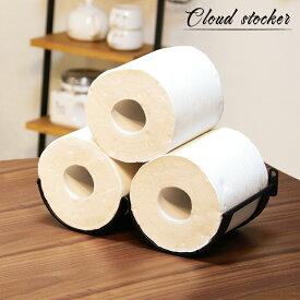 トイレットペーパー ストッカー 2連 おしゃれ 収納 アイアン 置き 壁面収納 壁 トイレ 簡単 設置 SN-CWS-2 EH-S9