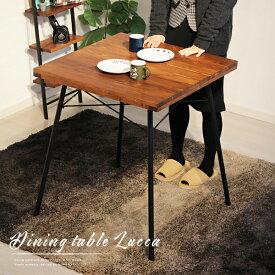 ダイニングテーブル おしゃれ ルッカ 天然木 二人掛け 2人掛け 幅65 高さ74cm アンティーク アイアン 木 木製 木目 黒 ブラック ブラウン ダイニングテーブル DT-65 FH-S1