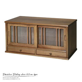 蝿帳 HT-60 木製 天然木 キッチン収納 食器棚 幅60 上置き コンパクト スリム 収納 小さい 事務所 給湯室 オフィス 木製 扉 送料無料 S-S1