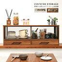 通常価格7,980円が期間限定1,000円OFF!!食器棚 上置き食器棚 幅80cm 一人暮らし キッチン収納 コンパクト ガラス 引き…