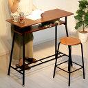 カウンターテーブル 対面 カウンターデスク 幅100cm (98) 奥行38cm 高さ90 高さ90cm シンプル ハイテーブル 木製 棚 収納 作業台 バーテーブル スリム キッチン カウンター テ