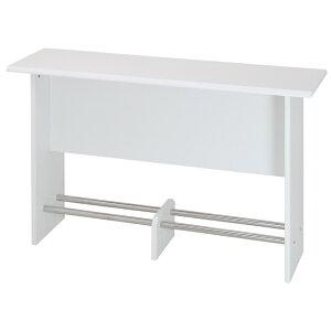 カウンターテーブル|鏡面|おしゃれ|カウンター|対面|接客|木製|