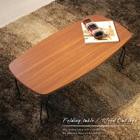 ローテーブル 折りたたみ テーブル Lee 幅80 猫脚 一人暮らし 座卓 おしゃれ 猫足 かわいい ミニテーブル 軽量 折り畳み 収納 ミニ センターテーブル 一人用 木製 天板 北欧 アンティーク ホワイト 白 木目 ブラウン 送料無料 VH-S4