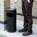 【アウトレット|訳あり】灰皿 スタンド灰皿DX スタンド 屋外 業務用 ステンレス スタンド灰皿 シンプル スリム ゴミ箱…