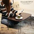 テーブル|折りたたみ|一人用|幅60|木製|ナチュラル|インテリア
