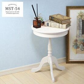 サイドテーブル 高さ54 木製 丸い ミニ テーブル カフェ風 ナイトテーブル 丸テーブル おしゃれ 猫足 丸 ミニテーブル コンパクト 小型 かわいい ロココ調 猫脚 ソファ 小さい ベットサイドテーブル 可愛い 北欧 アンティーク VH-S6