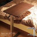 サポートテーブル ガス圧 昇降 高さ64.5〜94cm ベッドサイドテーブル 天板 高さ調節 薄型 スリム 木製 ベッド サイド…