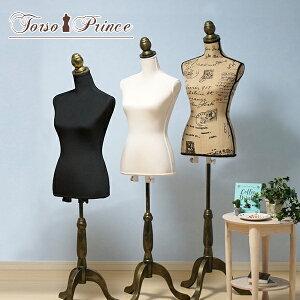 トルソー|送料無料|マネキン|婦人服|アンティーク|グレー