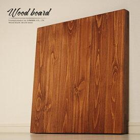 テーブル 天板のみ 600×600mm 厚み36mm ブルックリン カフェ風テーブル 天板のみ 古木風 古材風テーブル ヴィンテージ風 ナチュラルアンティーク アメリカンヴィンテージ風テーブル FH-S3