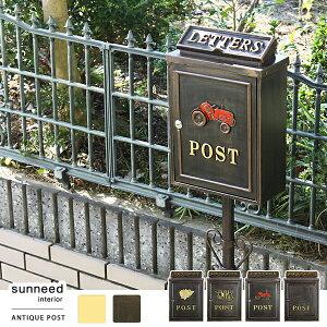 ポスト 置き型 スタンド 鍵付き 鋳物 郵便受け 置き型ポスト 鍵付 スタンドポスト 高さ118 おしゃれ アメリカン アンティーク スタンド付き 郵便ポスト 北欧 ポストスタンド かわいい 猫 ネコ