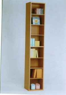 Clearance Storage Ornament Shelf Open Racks Organize Shelves Bookshelf Bookcase Gap Wall CD DVD Comic