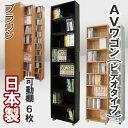 CD収納 DVD収納 本棚 コミック収納 本収納 日本製 CDラック DVDラック コミックラック ビデオラック 多目的ラック 木製 薄型 CD DVD コミッ...