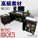 パソコン システム オフィス シンプル ホルマリン チェスト