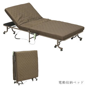 電動ベッド シングル ベッド 電動 収納ベッド 完成品 簡易収納 マット 8センチ厚 クッション性 幅100センチ 来客用 キャスター付 収納 カウチタイプ リクライニング ベッド 折りたたみ式 省スペース 福祉 介護用