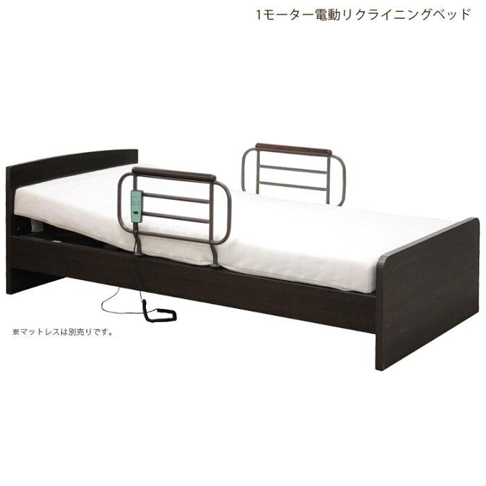 シングル ベッド おすすめ