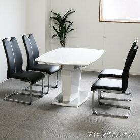 ダイニングテーブルセット 6人掛け 伸縮 白 ホワイト 伸縮テーブル 4人掛け 伸長テーブル 5点セット ダイニングセット 伸長式 伸縮式 4人用 カンティレバーチェア ダイニングテーブル ダイニングチェア テーブル ガラス 食卓 食卓セット 木製