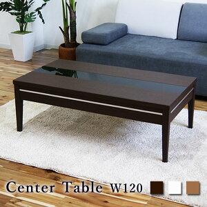 モダン 高級感 引出し付き 引き出し 収納付き センターテーブル テーブル おしゃれ 幅120cm ローテーブル 白 ガラス ホワイト 木製 長方形テーブル テーブル コーヒーテーブル リビングテー