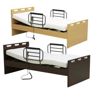 ベッド 電動リクライニングベッド シングル 電動ベッド 介護ベッド 2モーター リクライニングベッド 高さ調整可 選べる2色 コンパクト 木製ベッド おすすめ シンプル フレームのみ 木製 ベ