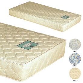 [ 12%OFFクーポン配布中 ] 国産 マットレス 日本製 ボンネルコイルマットレス コイル数 168個 x2 厚み 19cm クイーン 2枚組 ファブリック 高級 プリント織 生地 布製 選べる3タイプ 柄 デザイン 寝具 ベッド クイーンマット ボンネルマット Qマット