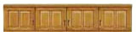 【10%~12%OFFクーポン配布中!】食器棚 上置き キッチン収納 180幅 国産 日本製 和風 和風モダン キッチン収納棚 ダイニングボード リビング収納 収納家具 キッチン 収納 棚 レンジラック キッチンボード 台所 レンジボード 壁面家具 ナチュラル 開梱設置