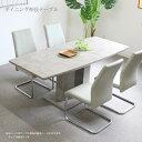 ダイニングテーブル 伸長式 伸縮式 テーブルのみ 4人掛け 6人掛け 140cm 幅180cm テーブル単品 単品 おしゃれ ダイニ…